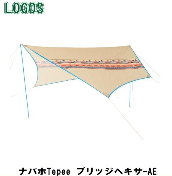 LOGOS 71806509 (ロゴス) ナバホTepee ブリッジヘキサ-AE
