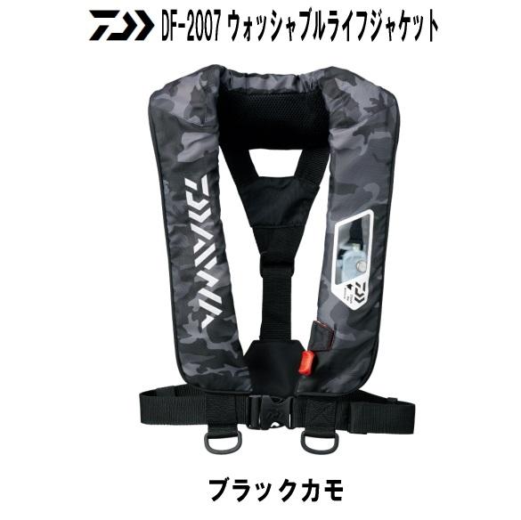 ダイワ DF-2007 ウォッシャブルライフジャケット ブラックカモ (肩掛けタイプ手動・自動膨脹式)(小型船舶用救命胴衣(TYPE-A)承認印「桜マーク」有り