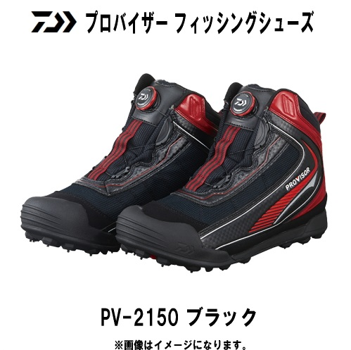 ダイワ プロバイザー フィッシングシューズ PV-2150(スパイク) ブラック 26.0cm