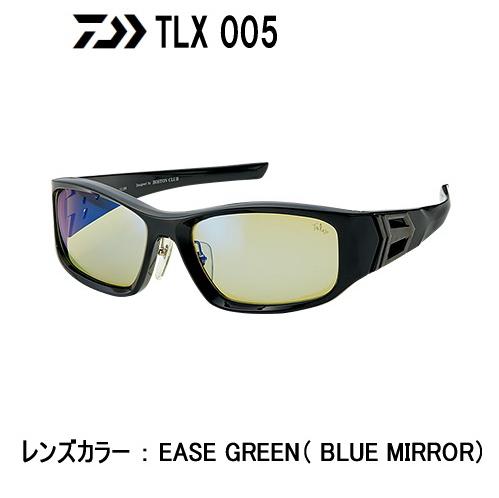 ダイワ 偏光グラス TLX 005 EASE GREEN(BLUE MIRROR) イーズグリーン