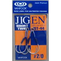 旅行車吊鈎(VANFOOK)jigenshototsuin JIGEN SHORT TWIN TWIN JST-44#2/0