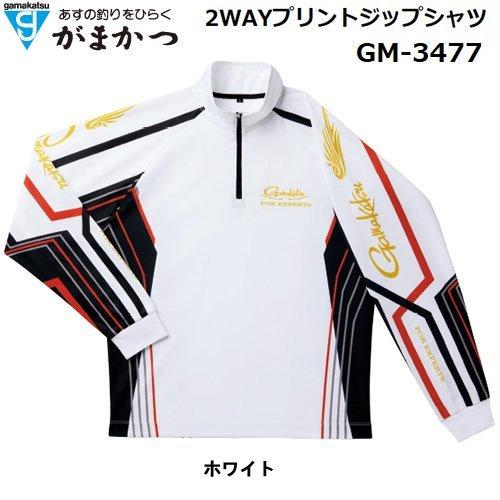 がまかつ◆特価!2WAYプリントジップシャツGM-3477(ホワイト)◆