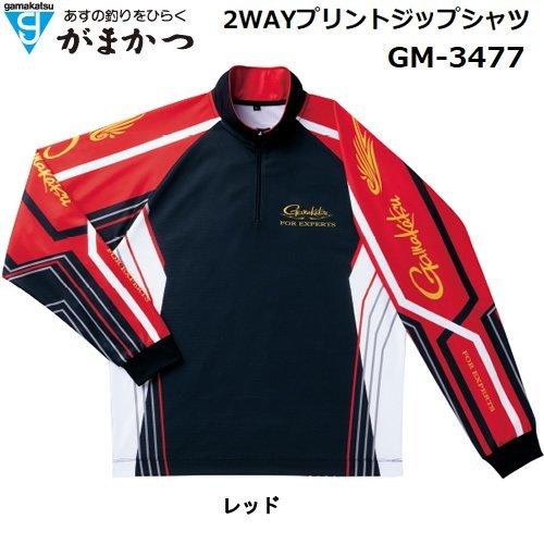 がまかつ◆特価!2WAYプリントジップシャツGM-3477(レッド)◆