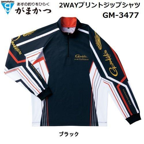 がまかつ◆特価!2WAYプリントジップシャツGM-3477(ブラック)◆