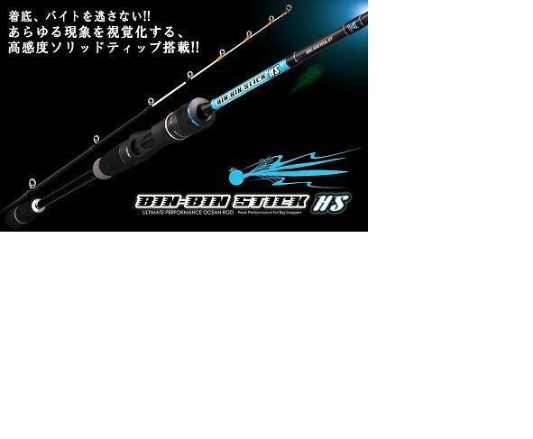 【送料別途商品】【ジャッカル 】ビンビンスティックHS BSC-HS610UL-ST