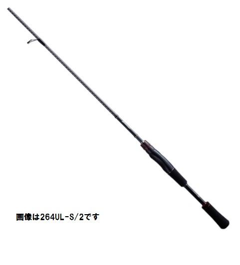 【送料別途商品】【シマノ】 ゾディアス 264L