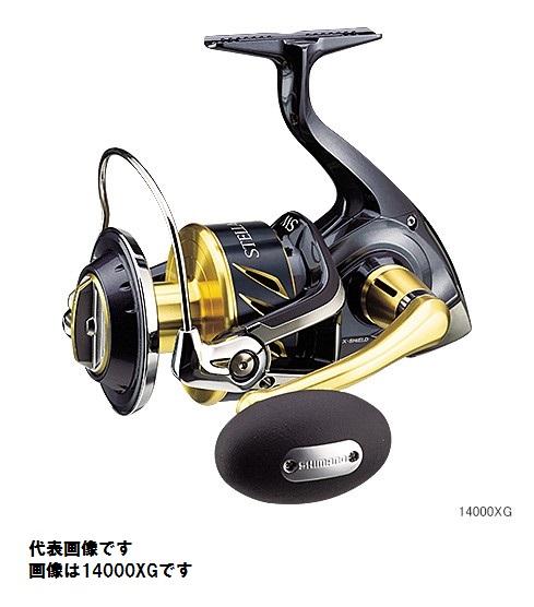 【送料無料】 シマノ 13ステラSW 18000HG