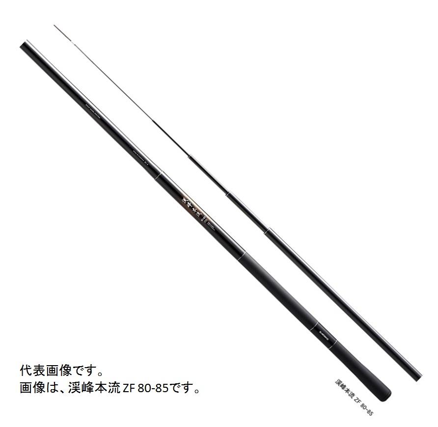 【送料無料】【シマノ】 渓峰本流(けいほう ほんりゅう)ZF 70-75
