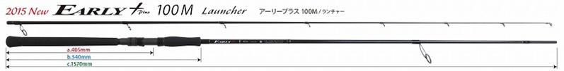 【送料別途商品】【ヤマガブランクス】アーリープラス 100M ランチャー