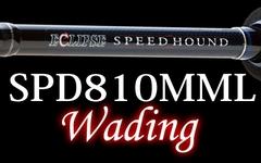 【送料無料】【エクリプス】 スピードハウンド SPD810MML