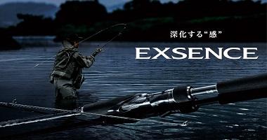 【送料無料】【シマノ】 エクスセンス S903L・M/F