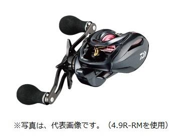【送料無料】【ダイワ】紅牙 TW 7.3R