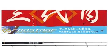 【送料別途商品】【メジャークラフト】 クロステージ サーフシリーズ CRX-1062Surf
