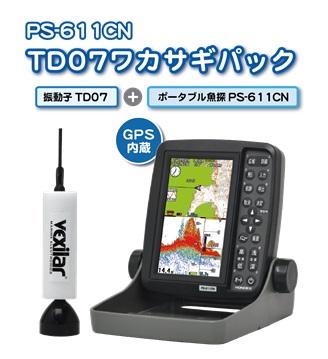 【送料無料】【ホンデックス】HONDEX PS-611CN TD07 ワカサギパック