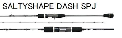 【送料別途商品】【テイルウォーク】SALTYSHAPE DASH SPJ 632