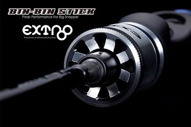 【送料別途商品】【ジャッカル 】ビンビンスティック BSXS-S66ML-TJ