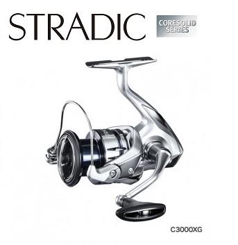 【送料無料】【シマノ】19ストラディック C3000XG