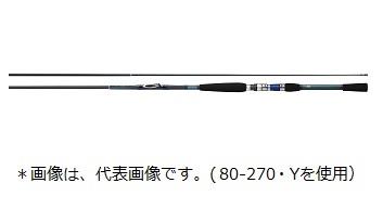【送料無料】【ダイワ】IL 帆影 80-310・Y