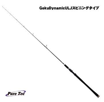 【ピュアテック】GOKUダイナミックマイクロジギング ULJ602S-80g