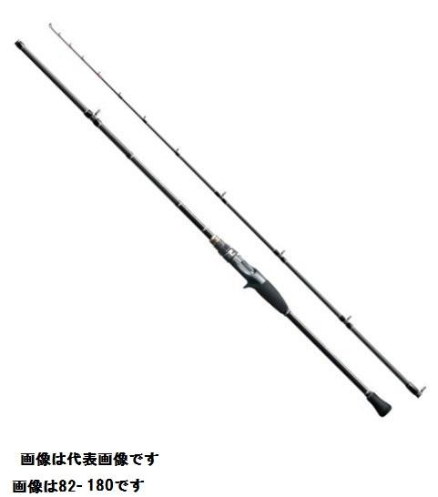 【シマノ】カレイBB 82H-180