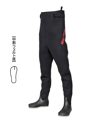 【阪神素地】WA-510 スリムウェーダー (中割・フェルト底) 26X