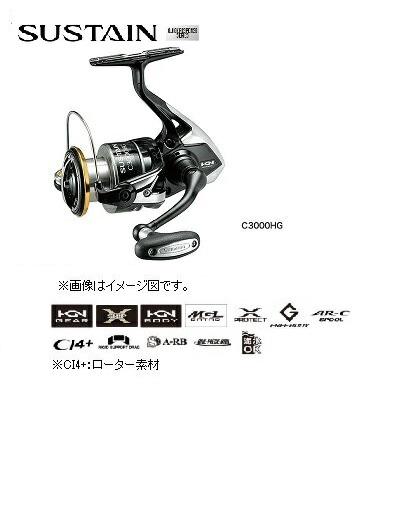 【送料無料】【シマノ】17 サステイン C5000XG