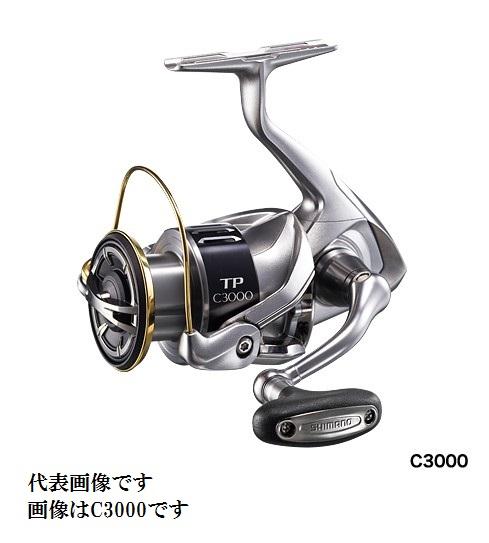 【送料無料】【シマノ】 15ツインパワー C2000S