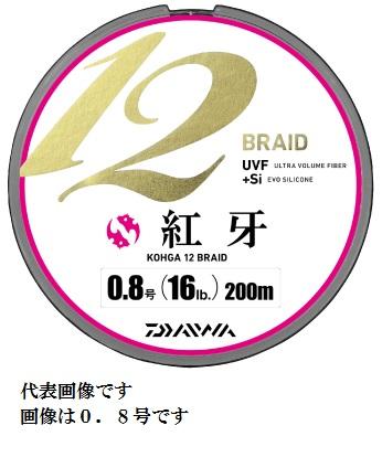 【ダイワ】 紅牙 12ブレイド 200m 1.2号