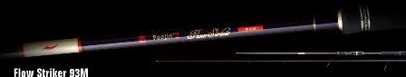 【送料無料】【アピア】風神Z フロウストライカー 93M【コンビニ受取不可】