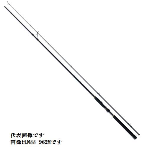 【送料別途商品】【メジャークラフト】N-ONE NSS-1002M