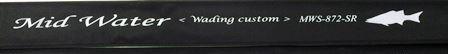 【送料無料】 MWS-872-SR】セブンセンスSR【Gクラフト】セブンセンスSR ミッドウォーター ウェーディングカスタム MWS-872-SR, タケノチョウ:c5251353 --- officewill.xsrv.jp