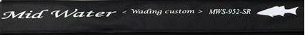 【送料無料】【Gクラフト 】セブンセンスSR ミッドウォーター ウェーディングカスタム MWS-952-SR