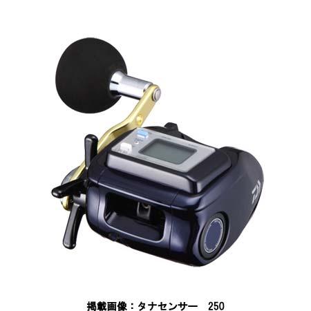 【ダイワ(Daiwa)】17タナセンサー 250