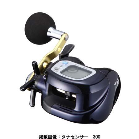 【ダイワ(Daiwa)】17タナセンサー 400