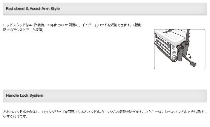 【第一精工】33147?????????MS4025(??×??)