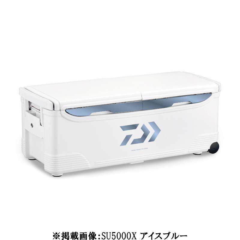 【ダイワ(Daiwa)】トランク大将2 SU 4000X アイスブルー
