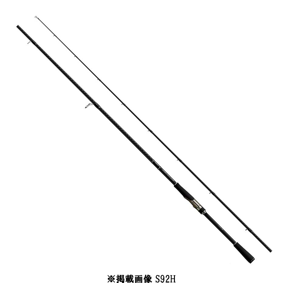 シマノ(SHIMANO)ハ-ドロッカー S92H