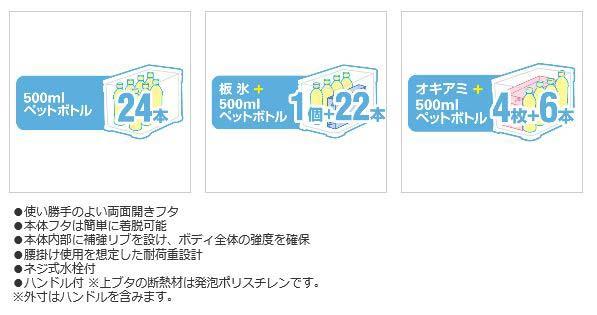 シマノ(SHIMANO)インフィクス ライト 270 LI-027Q ホワイト