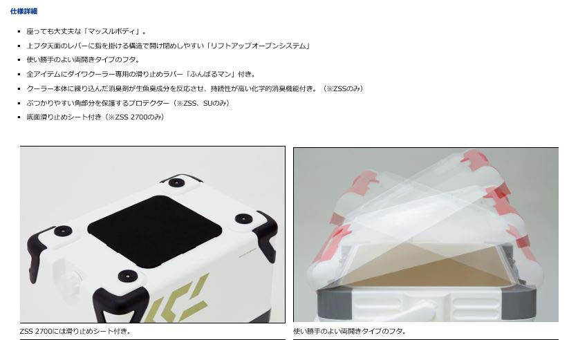 プロバイザー HD SU2700 アイスブルー