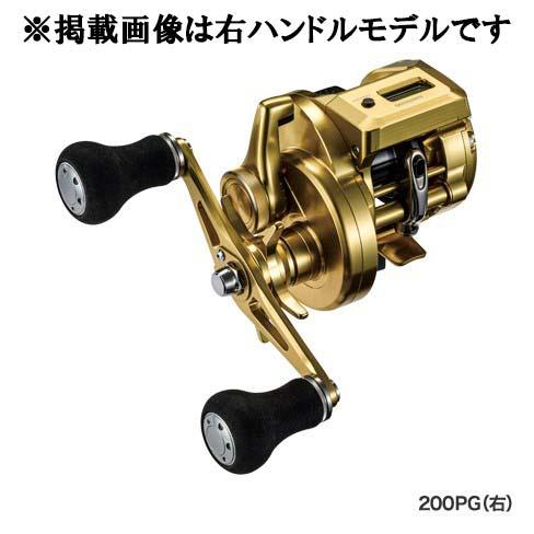【シマノ(SHIMANO)】18 オシアコンクエストCT 200PG 右