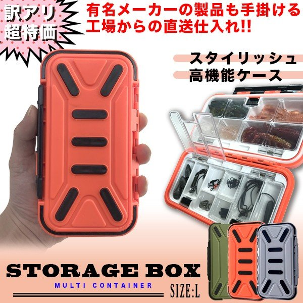 The new article which there is cospa strongest reason in to an OEM factory  direct stocking perfection waterproofing storage box size L lure, worm,