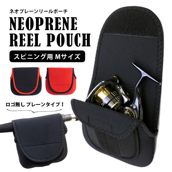 SHIMANO Neopren Reel Cover