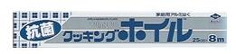 東洋アルミ 最新アイテム スーパーセール期間限定 抗菌クッキングホイル ツルハドラッグ 25cm×8m