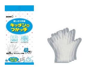 ショーワグローブ 使いきり手袋 キッチンでつかっ手 ポリエチレン手袋 フリーサイズ (48枚入)