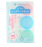 メニコン ソフト レンズケースセット 【3色セット】 ツルハドラッグ