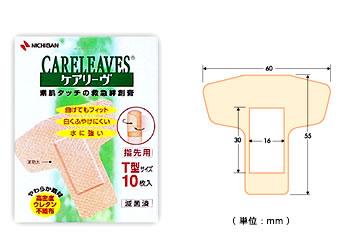 ニチバン 新作アイテム毎日更新 ケアリーヴ レギュラータイプ 素肌タッチの救急絆創膏 永遠の定番 指先用 CL10T 10枚入 T型サイズ