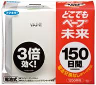 フマキラー コンセントがいらない 電池式 どこでもベープ 150日セット 電池式蚊取り 未来 150日 お見舞い 限定モデル