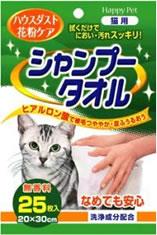 ハッピーペット 即納送料無料! シャンプータオル 25枚入 猫用 本日限定