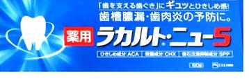 エスエス製薬 薬用歯みがき 奉呈 限定タイムセール ラカルトニュー5 医薬部外品 ツルハドラッグ 190g
