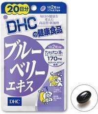 高級品 DHCの健康食品 ブルーベリーエキス 20日分 35%OFF ※軽減税率対象商品 ツルハドラッグ 40粒